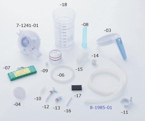 新鋭工業7-1241-03吸引用交換部品(ミニックDC-Ⅱ・セパDC-Ⅱ共通)ボトルホルダーブルー