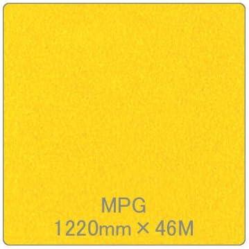 反射シート MPG 1220mm×46M レモンイエロー