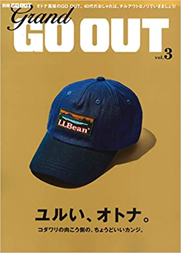 GRAND GO OUT vol.3, manga, download, free