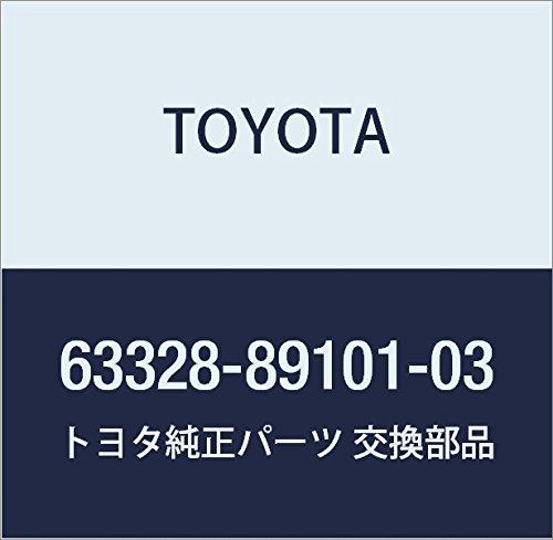 TOYOTA 63328-89101-03 Sunshade Trim Knob