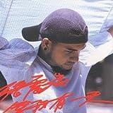 BOKU NO MIRAI GA KURU -  CHANG CHEN-YUE, Audio CD