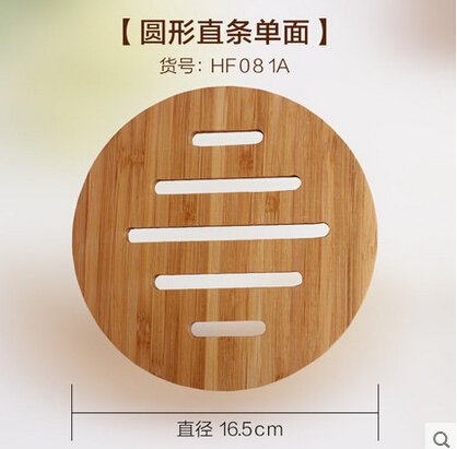 New Bamboo placemat heat insulation pad bamboo coasters dining table mat plate pad circle coasters pot holder bowl pad by Generic