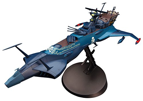 Creator Works Series 1/1500 Space Pirate Battleship Arcadia Second ship (provisional) 1978TV anime CW08 by Hasegawa