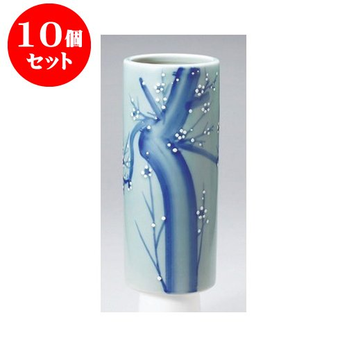 花瓶 青磁梅ズンド7号 [8.5 x 22cm] インテリア 縁起物 ギフト プレゼント B01BTOTOA2 7号 [8.5 x 22cm]|単品  7号 [8.5 x 22cm]