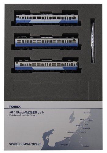 沸騰ブラドン TOMIX Nゲージ Nゲージ 115 1000系 鉄道模型 新新潟色 セット 92495 92495 鉄道模型 電車 B00BOEF2Q8, PORTUS:c8466e80 --- a0267596.xsph.ru