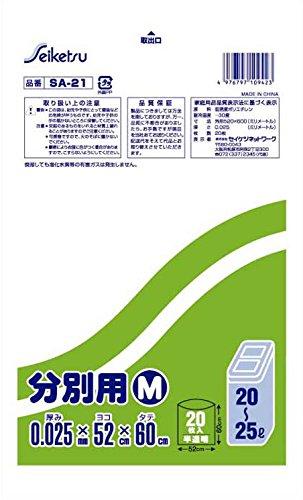 室内用分別ごみ袋 Mサイズ 20~25L用 半透明 20枚入X60パック B077CMK26Q