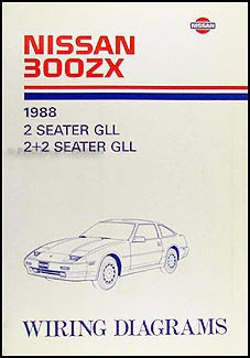 1988 nissan 300zx wiring diagram manual original nissan amazon com rh amazon com 1991 Nissan 300ZX Wiring-Diagram 300ZX Oil Harness