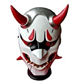 VOSTE Soldier 76 Mask Halloween Genji Reaper Costume Ghost Cosplay (Free Size, Color 1)