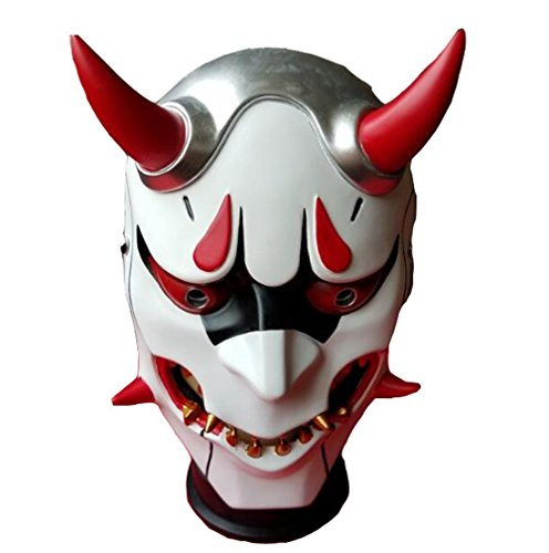 - Soldier Mask Halloween Genji Reaper Costume Ghost Cosplay (Free Size, Color 1)