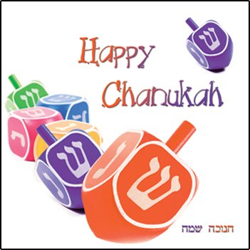 Chanukah Napkins (serviettes) English Text 'Happy Chanukah' - gift idea for Hanukkah