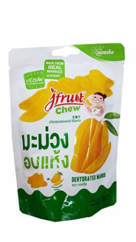 freeze dried guava - 7