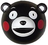 Stress Ball Kumamon