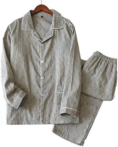 パジャマ メンズ ルームウェア 二重ガーゼ おしゃれ 春夏 長袖 おおきいサイズ ルームウェア 部屋着 上下セット 柔らかい