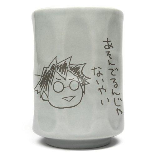 Cup of log horizon Siloe