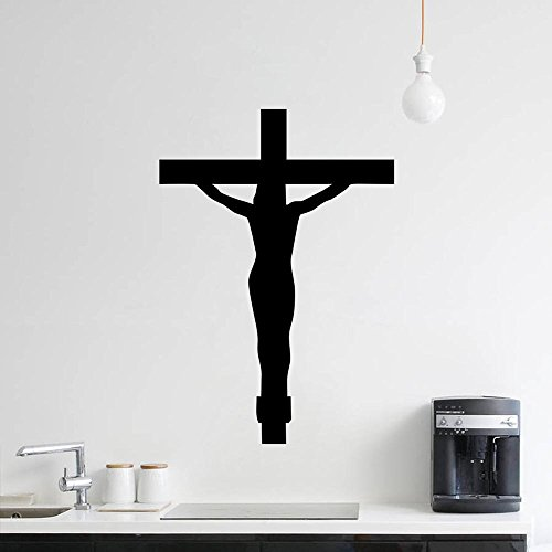 ufengke® Crucifix Jesus Cross Wall Decals, Living Room Bedroom Removable Wall Stickers Murals