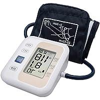 YIY bovenste arm bloeddrukmeter met spraaklezing, 2 gebruikers modus automatische hartslag monitoren met LCD-scherm en…