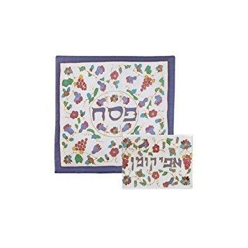 - World Of Judaica Yair Emanuel Matzah Cover Set With Painted Grapes Motif