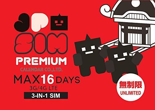 Viaje para JPAPN Tarjeta SIM JPSIM Premium 16 días Ilimitado ...