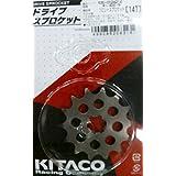 キタコ(KITACO) ドライブスプロケット(14T) YSR50/RD50/YB-1/コレダスポーツ等 530-0024214