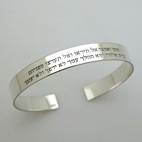 b88ca04e02286 Amazon.com: Custom Jewish Bracelet - Hebrew Personalized Bracelet ...