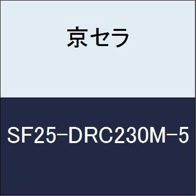 京セラ 切削工具 マジックドリル SF25-DRC230M-5  B079XY5GPM