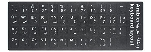 [2PCS Pack] HRH Arabic Keyboard Stickers,PC Keyboard Stickers Black Background with White Lettering for Computer