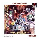Chiisana Kyojin Microman (The Best Takaramono) [Japan Import]
