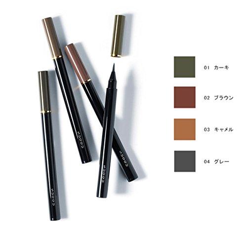 Suqqu Framing Eyebrow Liquid Pen Eyebrow Brushes Color 02 Brown Japan