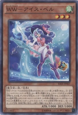 Yu-Gi-Oh / Wind Witch - Ice Bell (Common) / Raging Tempest (RATE-JP007) / A Japanese Single individual Card ()