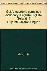 gala english to gujarati dictionary pdf