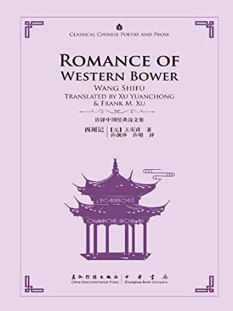 prose writing in romanticism Writer-based prose is a kind of private or personal writing: to celebrate writer-based prose is to risk the charge of romanticism.
