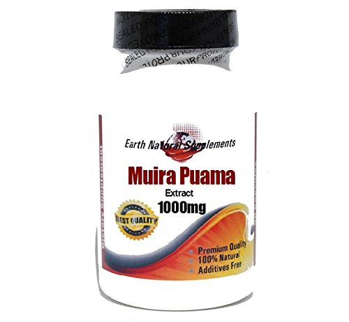 Muira Puama Extract 1000mg * 200 Capsules 100 % Natural - by EarhNaturalSupplements