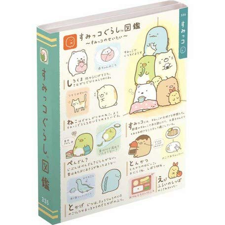 San-x Sumikko Gurashi Folding Memo Pad Picture Book Green