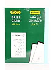 Roco Brief Card 180 Gms Rq21154