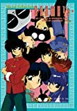 Ranma 1/2 - 2 Movie Collection English DVD