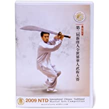 2009 NTD International Chinese Traditional Martial Arts Competition