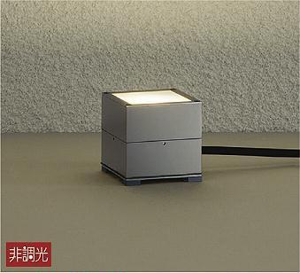 DAIKO LEDアウトドアアプローチ灯(LED内蔵) DWP40123Y B01M3SEQIP 13683