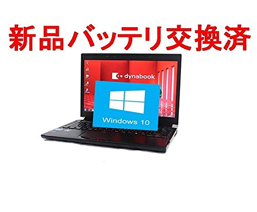 人気商品 【新品バッテリー交換済み】 B07DHM92FW【Office 2016搭載】【Win i5 10Pro搭載】高速Core i5/メモリ4GB/HDD 320GB/無線LAN/中古ノートパソコン/ B07DHM92FW, LEXT:41d001ae --- mail.mrplusfm.net