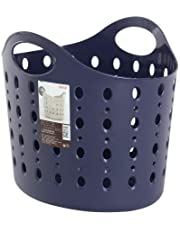 Citylife L-7083 DBL Round Laundry Basket, 40 * 32.4 * 35.3cm, Dark Blue, 38.5L