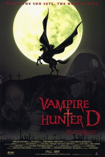 postersdepeliculas Vampire Hunter D Bloodlust product image