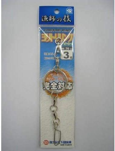 下田漁具 ヨリトリリング ミニミニ 2連結BB 下部スナップ付き 911-1306 3号