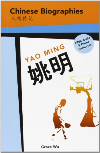 Chinese Biographies: Yao Ming (Chinese Biographies: Graded Readers) (Chinese Edition)