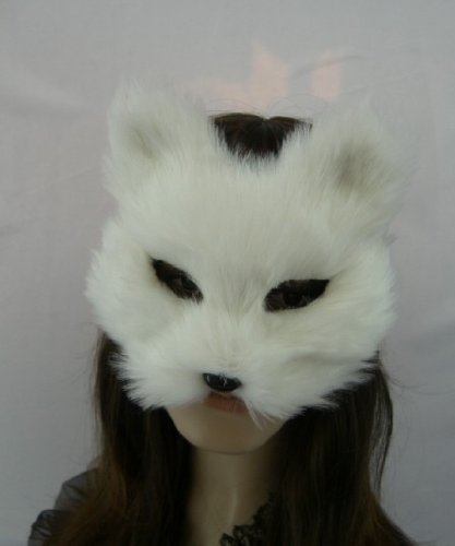 NEW Fox Mask Sex Mask for Party