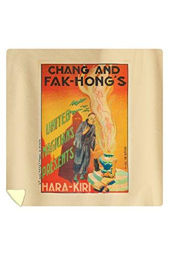 Chang and Fak - Hong's - Hara - Kiri Vintage Poster Spain c. 1920 (88x88 Queen Microfiber Duvet Cover) by Lantern Press