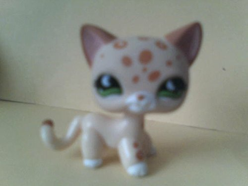 (Exclusive Hungriest Pets: Leopard #852, Offer Is for Out of Package and Production Leopard Cat Figure)