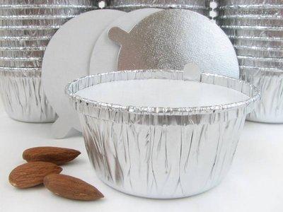 Disposable Aluminum 4 Oz Ramekins/ Foil Cups w/Board Lid #1400L