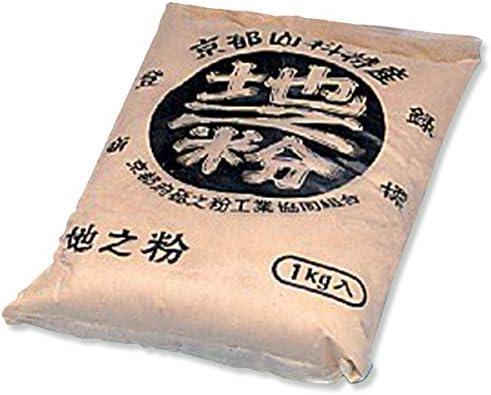 地の粉 1kg
