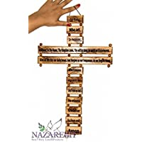 Hanging Olive Wood Cross Our Father in Heaven Prayer 18 Hand Carved ( Jerusalem )
