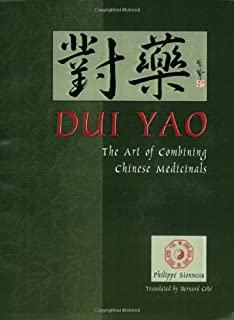 Amazon chinese medical herbology pharmacology 9780974063508 dui yao the art of combining chinese medicinals fandeluxe Choice Image