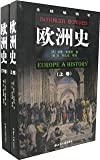 img - for European History (Set 2 Volumes) book / textbook / text book